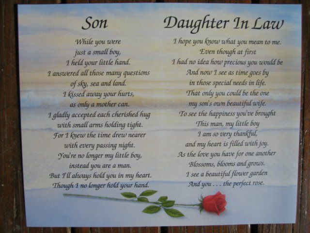 Quotes About Daughters In Law