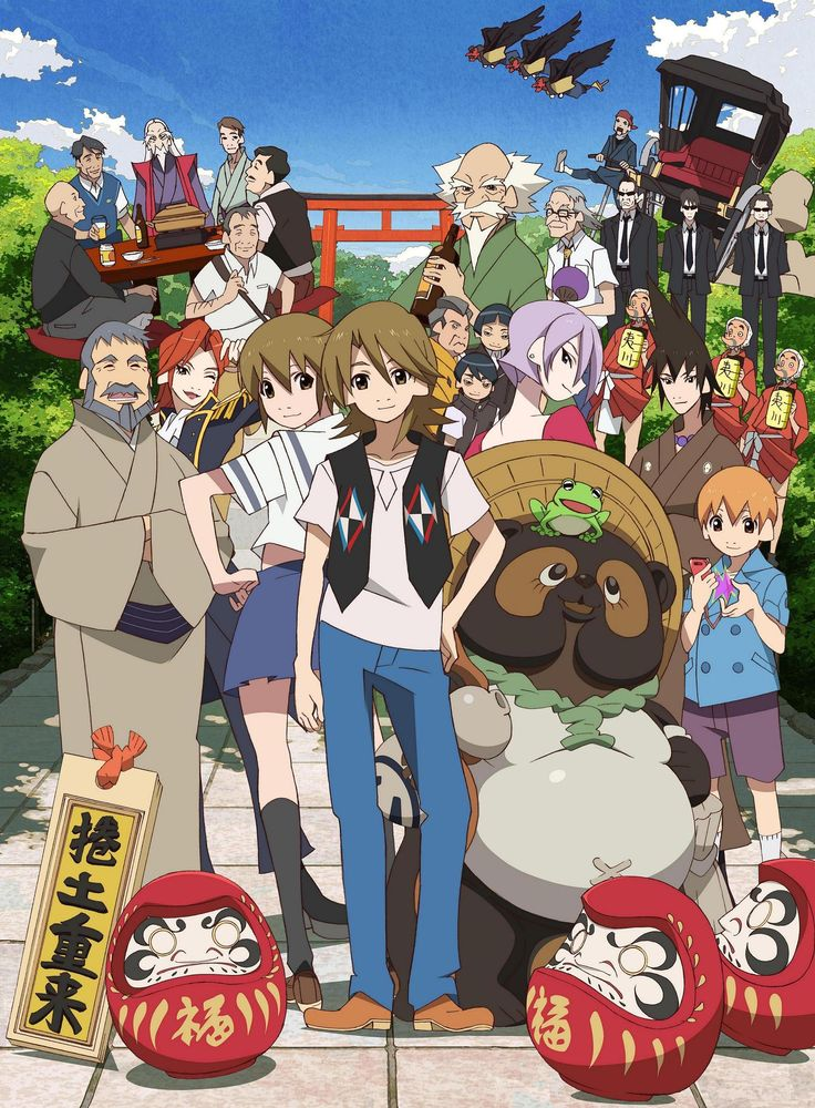 """Uchoten Kazoku { aka """"The Eccentric Family"""" } ~~ I watched the first episode of this tonight. It was interesting."""