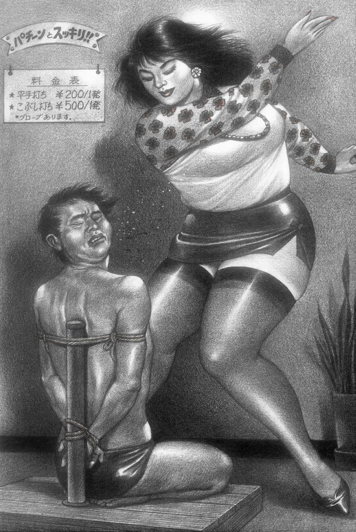 Fat femdom gallery accept. interesting