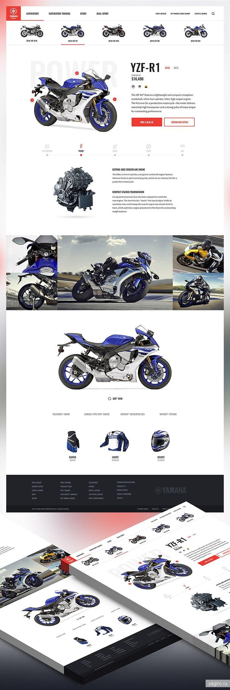 Бесплатный PSD шаблон магазина мотоциклов / Web desgin / Yagiro - сайт о дизайне и для дизайнеров