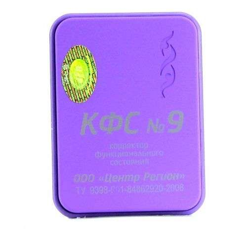 Piastre di Kolzov - n. 9 - Cuore - Serie LILLA 175€ - Idealandia