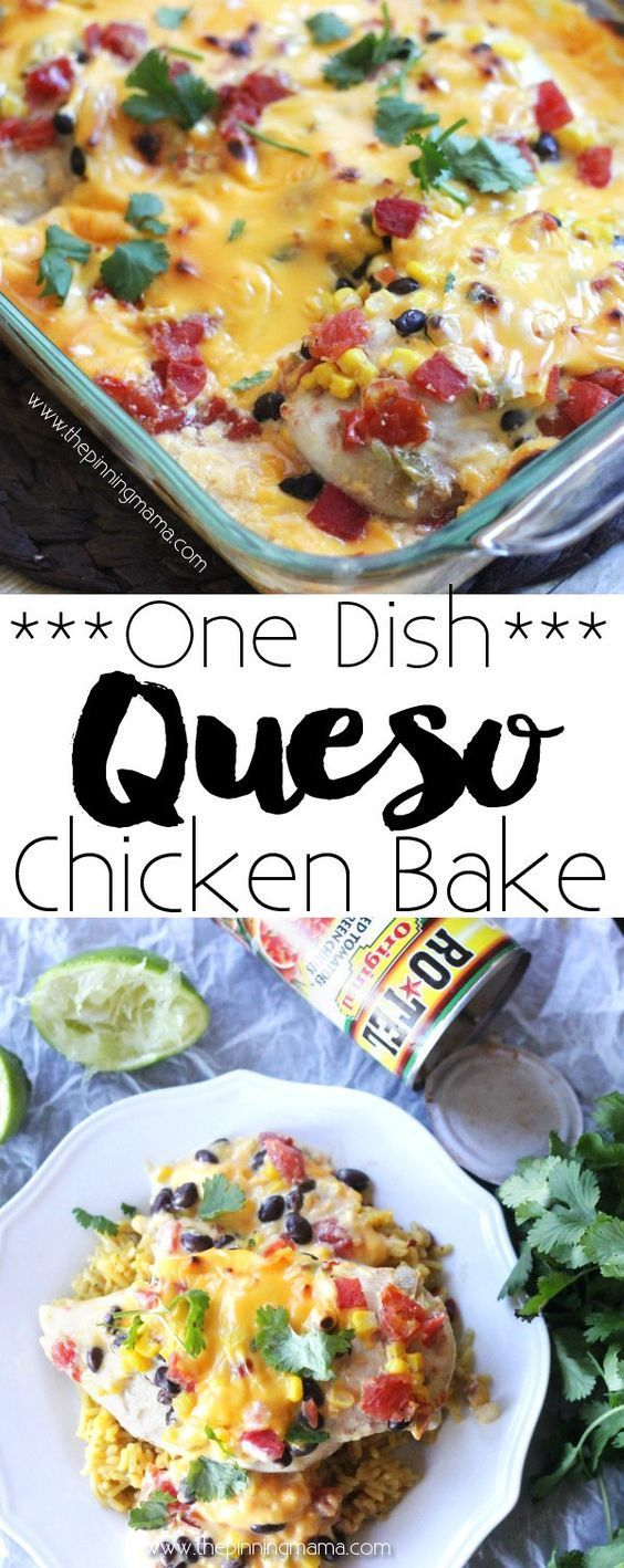 Queso Chicken Bake Recipe - One Dish + 10 minutes of prep + 5 ingredients = EASY & DELICIOUS dinner in no time! If you love Rotel cheese dip you will devour this recipe!