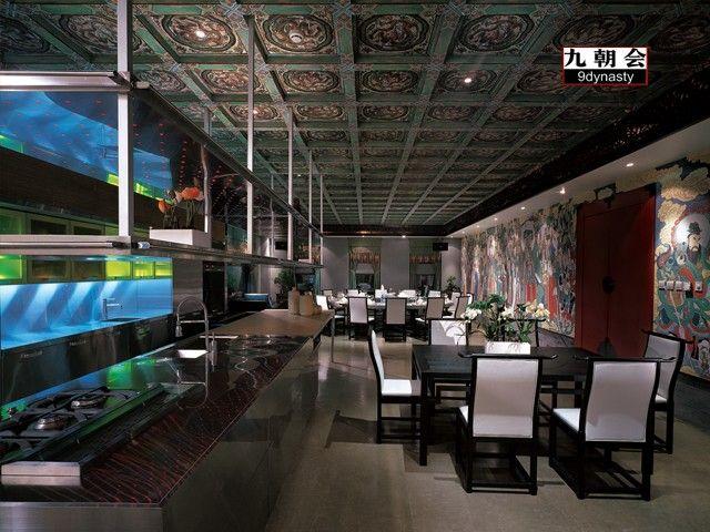쥬차오후이(九朝会구조회) : 북경 음식점/맛집음식점 정보 - 베이징관광국
