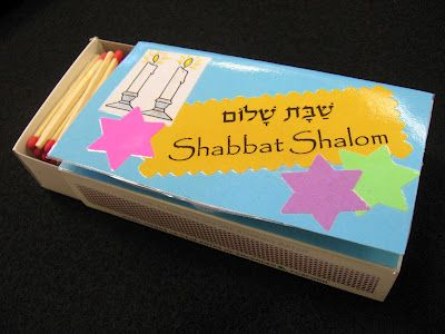 BJE Marshall Center - Include your children's art every Friday night by lighting your Shabbat candles with matches from a decorated box