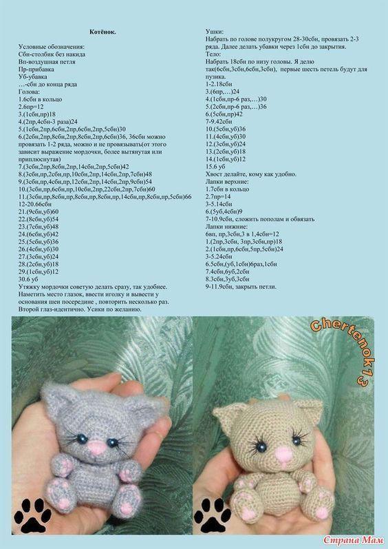 вязание крючком кошек схемы и описание: 21 тыс изображений найдено в Яндекс.Картинках