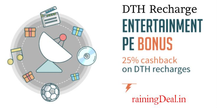 25% Cashback on DTH Recharge at Freecharge  Click For Offer->https://goo.gl/68oWVT   #DTH  #Recharge  #Freecharge #starting  #Shipping #Cashback #rainingdeal