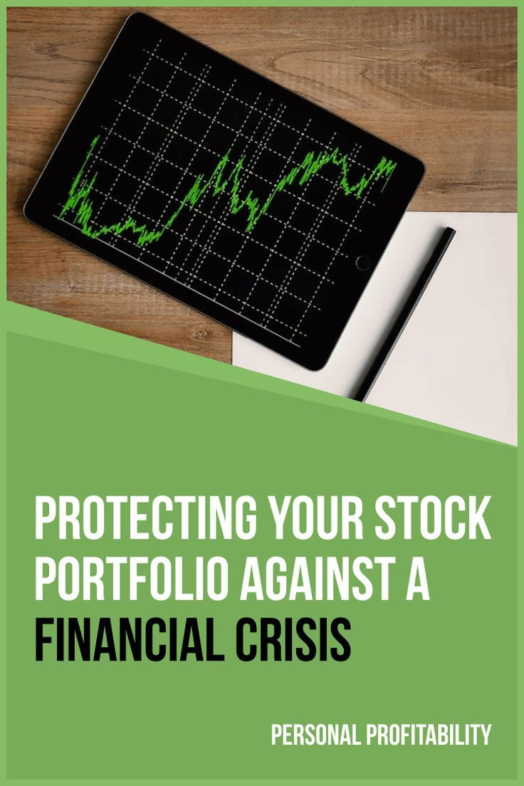 How Has The Financial Crisis Affected Your Stock Portfolio In 2020 Stock Portfolio Investment Portfolio Stock Market Investing