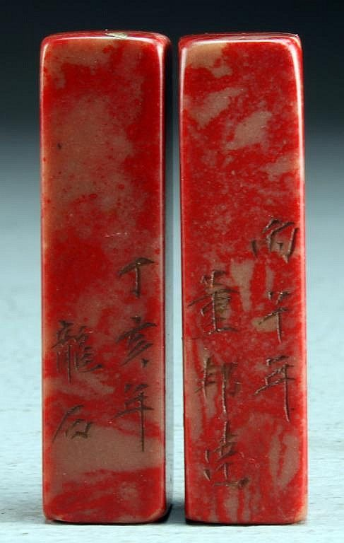 "Pr. Chinese Chicken Blood Stone Seal Chops Finely carved with two lines of calligraphy each, the seal face carved with two characters each, 2.25""H."