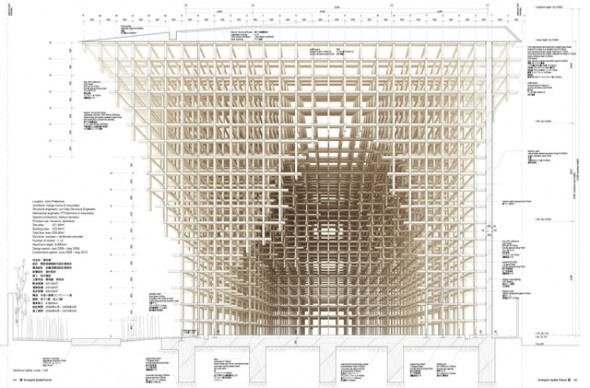 Kengo Kuma and Associates | Prostho Museum Research Center | 2012