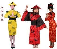 Resultado de imagem para trajes tipicos da china