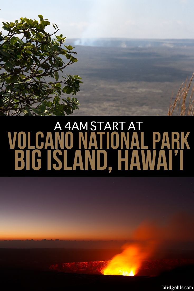 The volcano #Kīlauea on the Big Island of Hawai'i has been erupting continuously since 1983. This is what it's like to get up, drive to Volcano National Park from Hilo and see the active volcano in the early hours of the morning. #BigIsland #Hawaii via @birdgehls