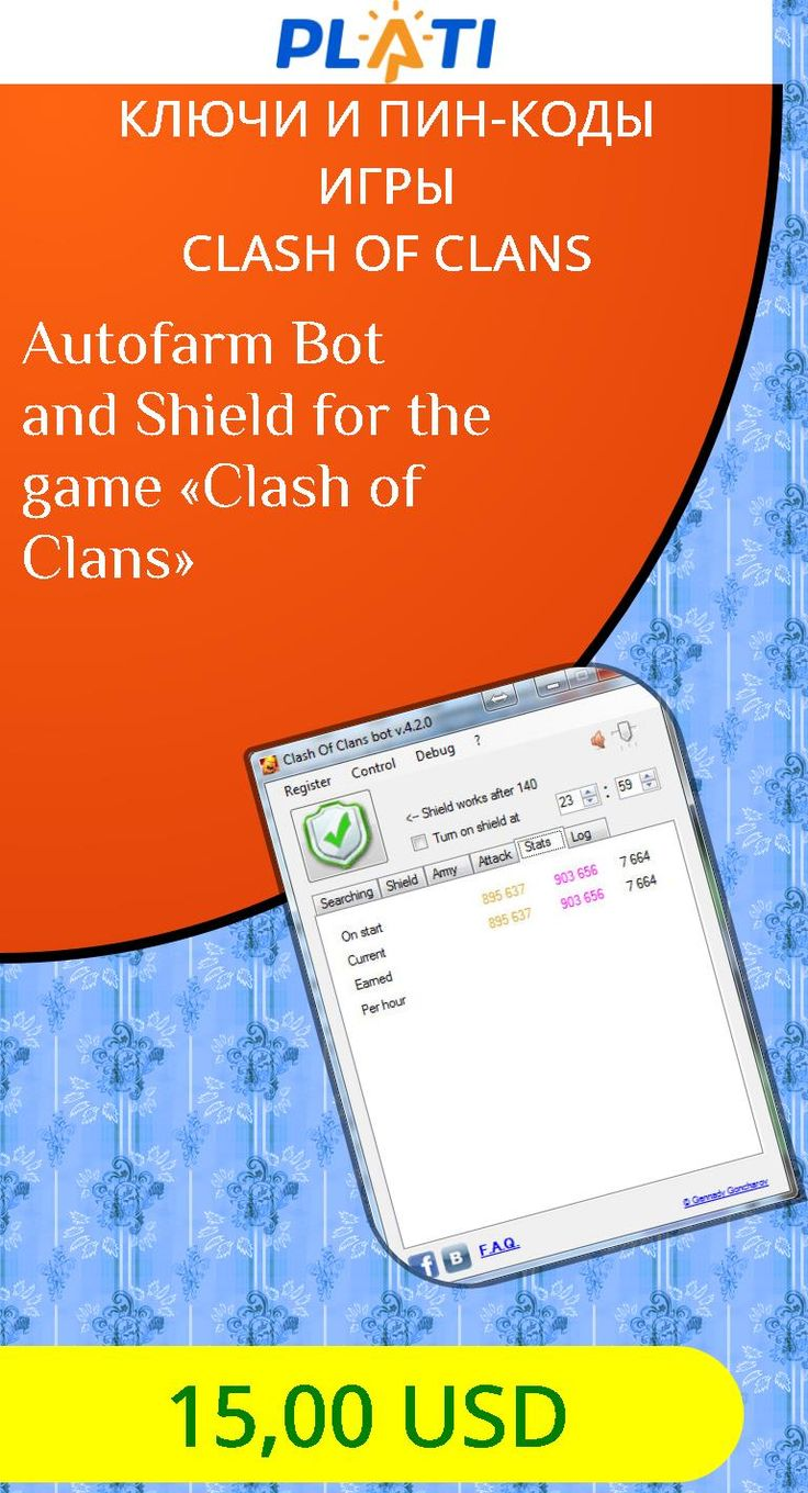 clash of clans взлом на ios без jailbreak