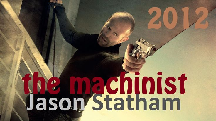 Best Jason statham movie │The Machinist (2012)