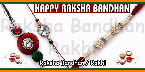 Raksha Bandhan Regional and Scriptural Names | Temples In India Info