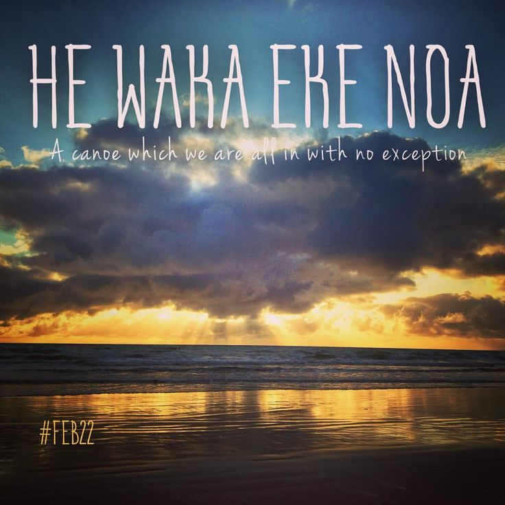 As I reflect on another anniversary of the #Christchurch #earthquake , I realise that we are all in this together...#Feb22 #kiakahachch #waimaribeach #newbrighton #maori #tereo #beach #sunrise #reflections