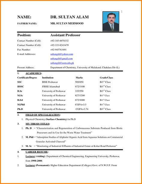 the best free cover letter examples ideas on cover - Cover Letter For Internship Example