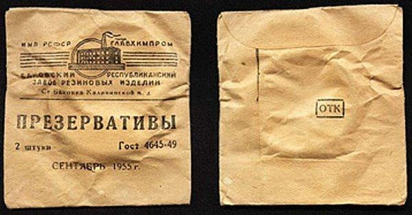 Condom in USSR :)