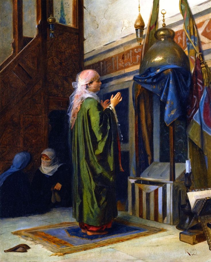 In the Mosque    Theodoros Ralli