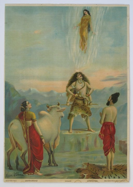 Lord Shiva had to bear the mighty force of the heavenly Ganga (Ganges) River onto his head so the river could flow onto this earth. Bhagiratha Maharaja (standing to the right) performed great austerities in order for the Ganga to flow down from the heavenly planets onto Shiva's head.