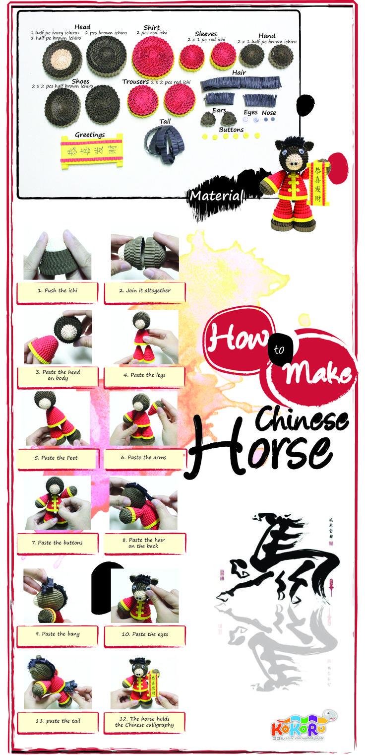 how to make the chinese horse #kokoru #chinese