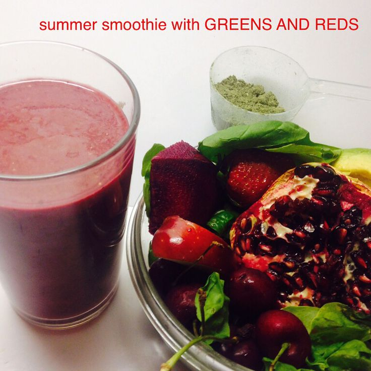 Ideal smoothie for the summer.  Light yet nourishing with ONLY Reds and Greens (vegetables and fruits) REDS:  Pomegranate, beets, cherries, red apples, strawberries             GREENS:  YoFiit's Quin'Pro (with green spirulina), avocado, spinach        #STAYFIT #workoutfood #STAYFIIT, #summersmoothie #greensaregood