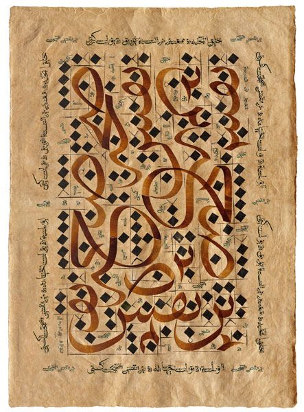 TURKISH ISLAMIC CALLIGRAPHY ART (2) by OTTOMANCALLIGRAPHY, via Flickr
