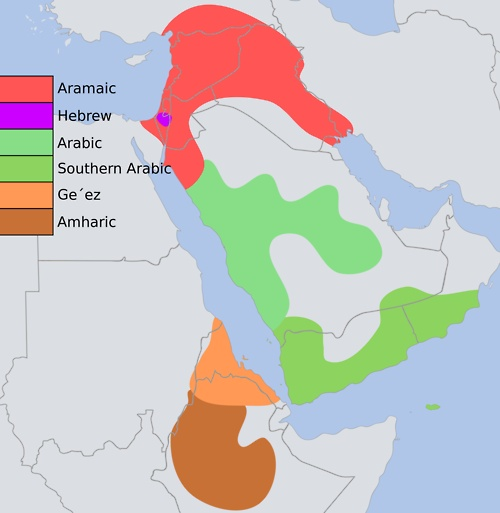 Mapping the Semitic Languages: Currently c. 2012