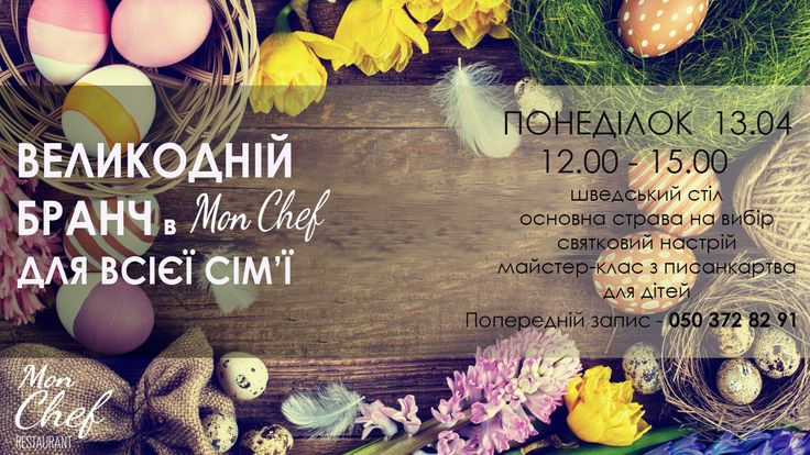 Easter at Mon Chef