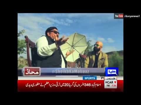 Mahaaz with Wajahat Saeed Khan - 25 February 2017 - Dunya News