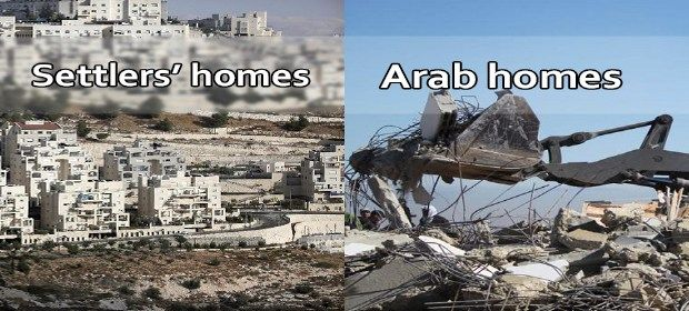 Middle EastIsrael Jul 22, 2016 Ariyana Love – #OccupiedPalestine #Dutch ministers don't seem to mind bending the laws to incorporate territory to Israel that does not belong to it. Hanine Ha… https://winstonclose.me/2016/07/27/why-are-the-dutch-funding-settlers-in-palestine-by-ariyana-love/