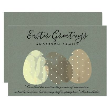 MODERN ZEN GREY WATERCOLOR EASTER EGGS PERSONALISE CARD - trendy gifts cool gift ideas customize