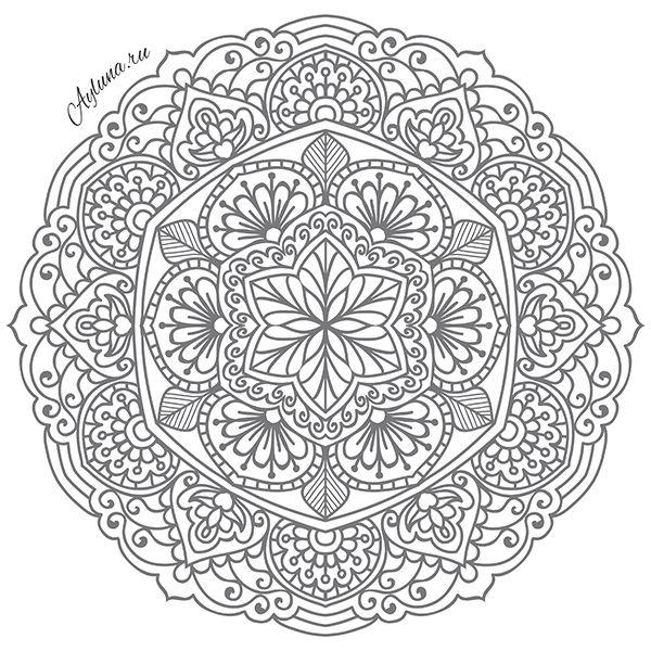 Mandala Mandala Coloring Pages Mandala Coloring Adult