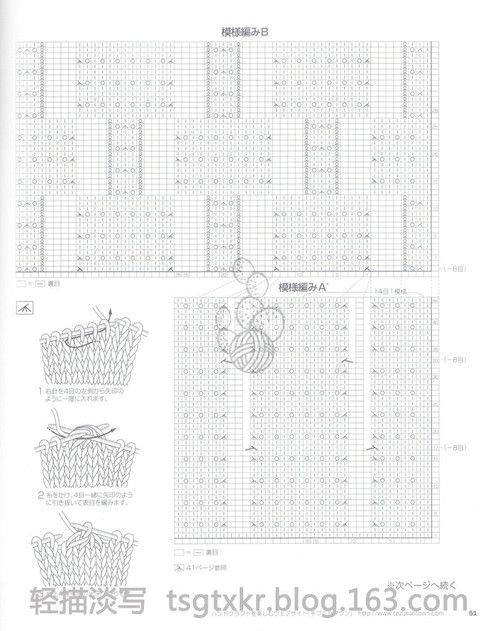 志田 2012春夏 - 轻描淡写 - 轻描淡写