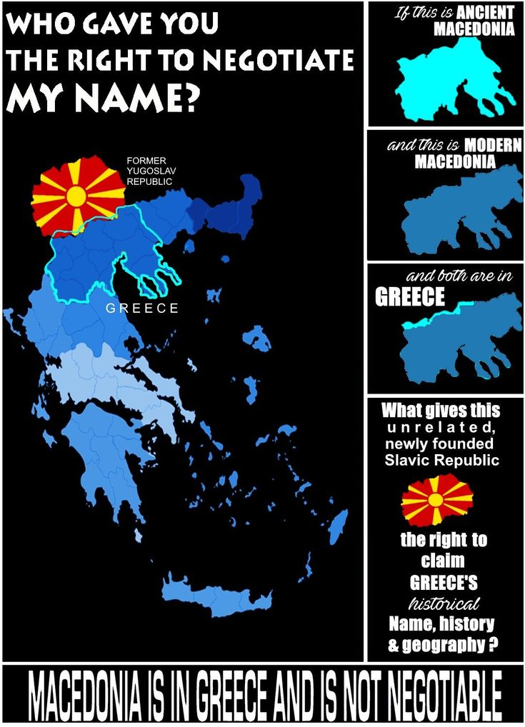 """""""How highly should we honor the Macedonians who for the greater part of their lives never cease from fighting with the barbarians for the sake of the security of #Greece?"""" ~ Polybius """"Histories"""", IX, 35.2, Loeb.  The Former Yugoslav Republic must stop violating international convention and its expansionist agenda and honor the accord it signed to CHANGE its name to one without the Greek name of """"Macedonia"""". BECAUSE - """"#Macedonia is a part of Greece"""" ~ Strabo"""
