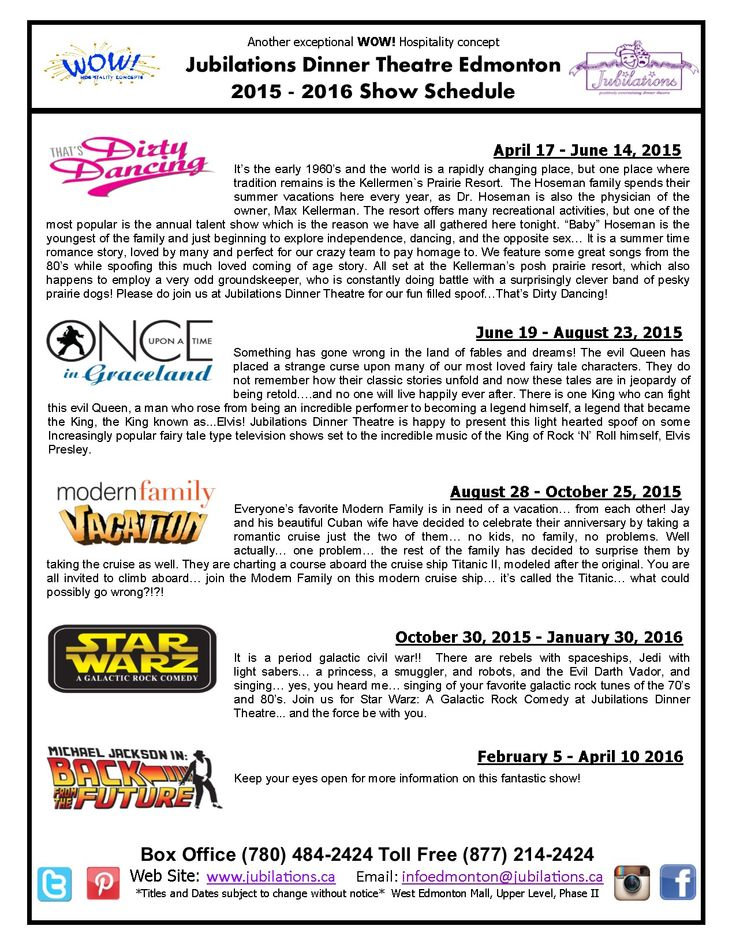 Jubilations Dinner Theatre Show Schedule for  April 2015 - April 2016.