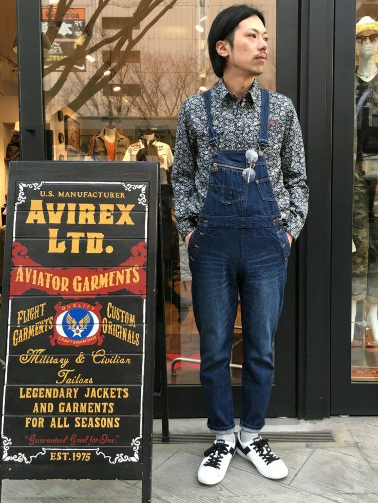 AVIREX 仙台 | クマガイさんのパンツ「AVIREX avirex/ アヴィレックス/ TYPE BLUE POCKET SALOPETTE PANTS/ タイプブルー ポケット サロペットパンツ」を使ったコーディネート
