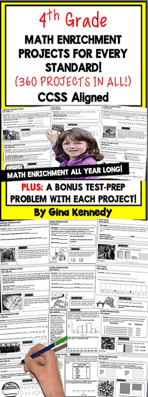 BUNDLE! 360 Math Common Core Problem-Solving Problems and 360 Enrichment Projects for the Entire Year Covering Every Standard! No-prep, teacher friendly enrichment projects that add rigor and challenge to every math standard accompanied by problem solving problems all directly aligned to the 4th grade standards! A perfect way to challenge all of your math learners and have ready-made math activities for early finishers! $