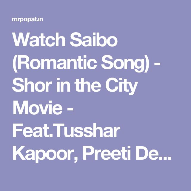 Watch Saibo (Romantic Song) - Shor in the City Movie - Feat.Tusshar Kapoor, Preeti Desai & Radhika Apte - Bollywood Video Uploaded by - Harry (video id - 25215) | MrPopat - Mobile Site
