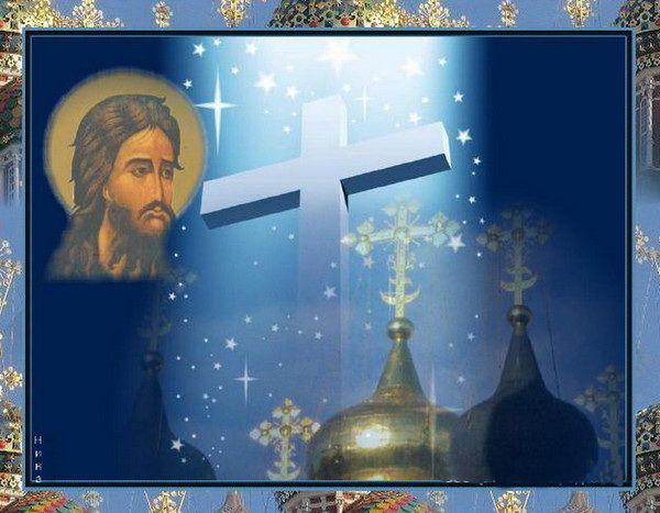 Иоанн креститель праздник открытки, открытка раскладушка