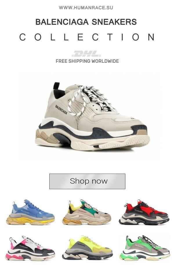 white, Nike, Bape, Air Jordan