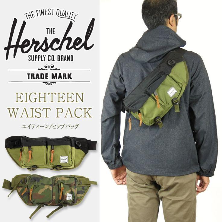 FIRST LINE | Rakuten Global Market: Herschel Supply ハーシェルサプライ EIGHTEEN WAIST PACK Hip Pack Men's Lady's eighteen waist bag waist pouch bag 3...