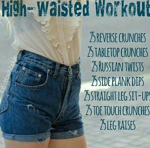 High-waisted workout