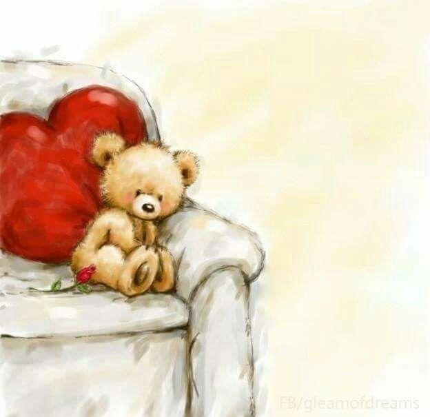 Картинки эгоист, открытки я тебя люблю с медведями