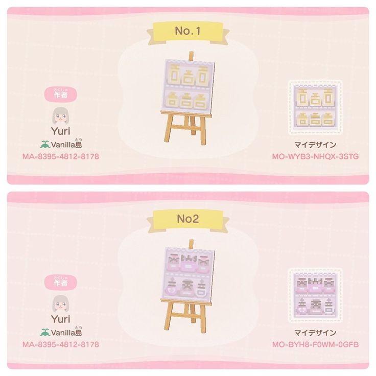 Acnh Designs — Perfume Shelf Designs By Yuri In 2020