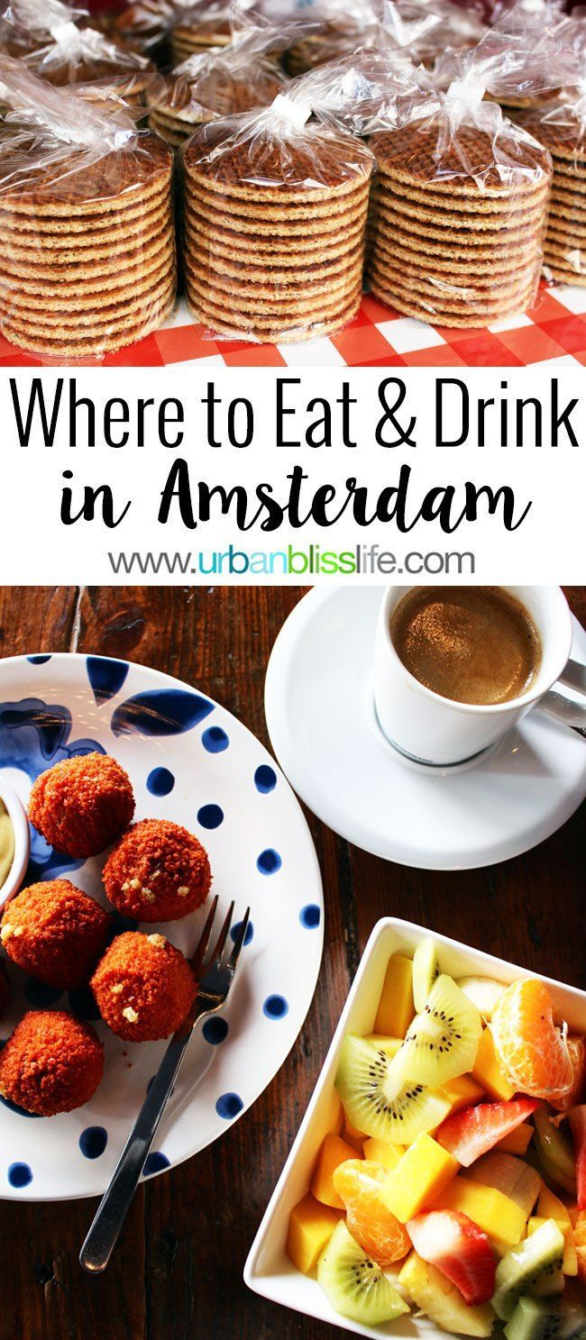 What to Eat and Drink in Amsterdam. Popular Dutch food, top restaurants, great outdoor markets. Read more on http://UrbanBlissLife.com