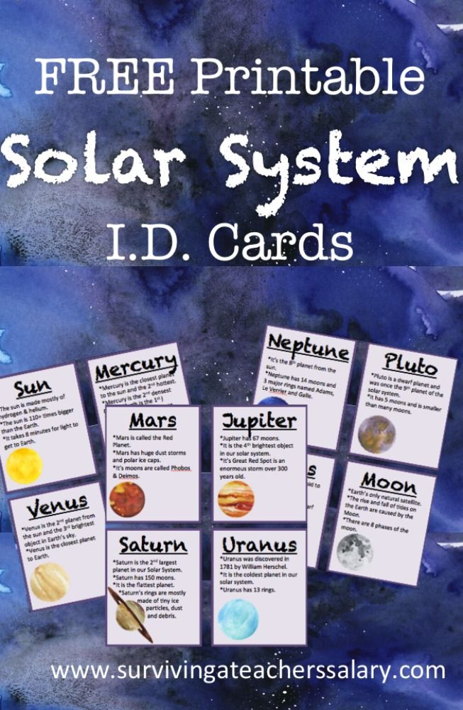 FREE Printable Solar System ID Flashcards - LOVE these watercolor galaxy planets & moon cards for kids! Cool for trading cards, homeschool lessons, reports and more! Perfect for teacher classrooms.