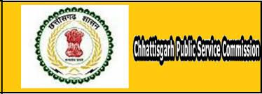 Job Recruitment by Chhattisgarh Public Service Commission (PSC) in  Transport…