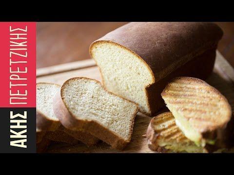 Σπιτικό Ψωμί του Τοστ   Kitchen Lab by Akis Petretzikis - YouTube