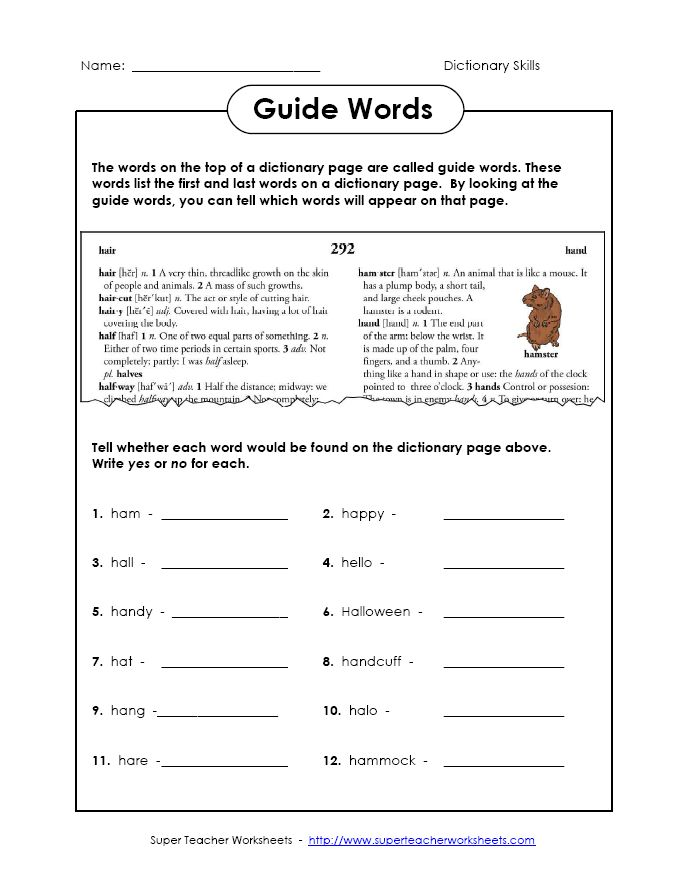 Free dictionary skills worksheets 3rd grade