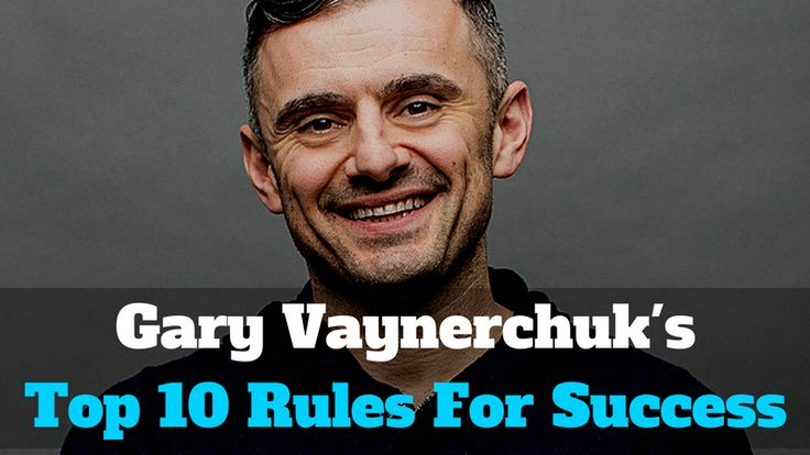 If you want to achieve #success as an #entrepreneur, then it's good to learn from people who already did it.  And when it comes to #business and entrepreneurship, Gary Vaynerchuk​ is someone who achieved massive success.   Here are his top 10 rules for success:  http://michaelkidzinski.ws/gary-vaynerchuks-top-10-rules-for-success/